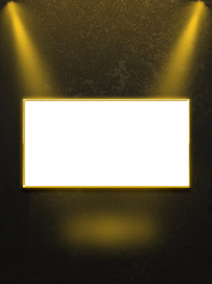 high end brilliant lighting background , Simple, Gold, Brilliant Background image