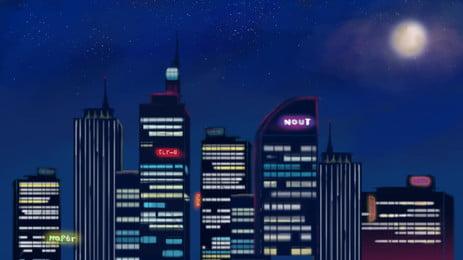 夜に降るビルの照明漫画の背景 アニメ 夜の夜 明かり 背景画像