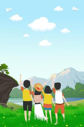 休日旅行卒業シーズン旅行の新鮮な芸術の広告の背景 休暇 旅行する 卒業シーズン 旅行する 新鮮な 文学 広告宣伝 バックグラウンド 新鮮な背景 , 休暇, 旅行する, 卒業シーズン 背景画像