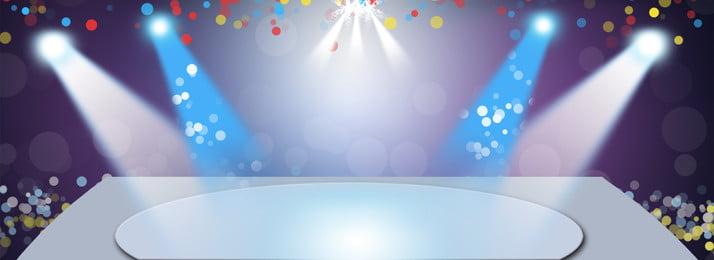 橫版舞台炫麗燈光, 背景, 舞台, 燈光 背景圖片