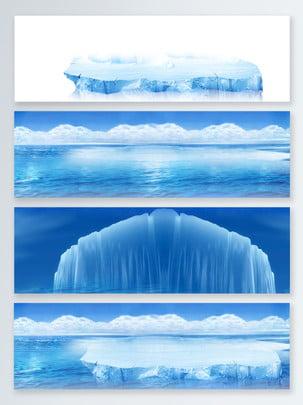 氷雪氷山 , 氷, 氷の塊, 氷山 背景画像