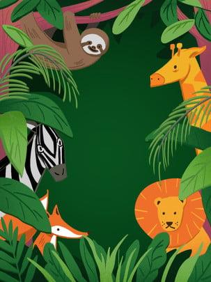 Minh họa động vật thực rừng dễ thương trẻ em Minh Họa Vẽ Hình Nền