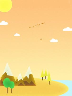 Minh họa mùa thu bên bờ biển và các tập tin nguồn nền núi Mặt trời Mùa thu Độ Mặt Dốc Bối Hình Nền