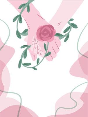 イラスト背景、中国のバレンタインデー、バレンタインデー、ピンクのバラ、ロマンチックな , マッチング, 広告宣伝, ポスター 背景画像