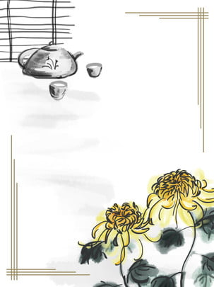 イラスト菊中国風茶インク伝統的な秋chongyang , イラスト, 手描き, トラディショナル 背景画像