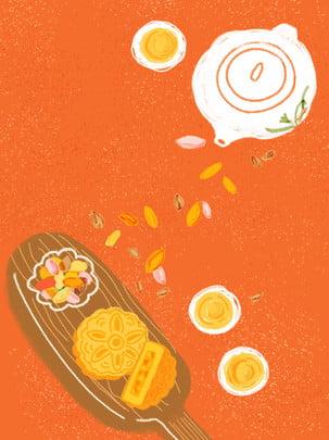Ilustração Mid Autumn Moon Cake Chá Crisântemo Festival Fresh Yellow Orange Correspondência Ilustração Mão desenhada Mapa Weibo Mapa Amigos Mapa De Imagem Do Plano De Fundo