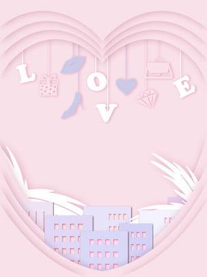 Minh họa thời trang thành phố cắt giấy màu hồng tình yêu nữ cao tầng Minh họa Cắt giấy Thành Tím Nền Tuổi Hình Nền