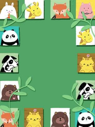 イラスト、小動物、漫画、かわいい緑の植物 , イラスト, グリーン, 動物 背景画像