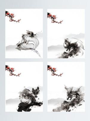 水墨中國龍梅花龍抬頭 , 水墨, 中國龍, 梅花 背景圖片