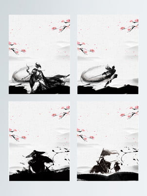 Ink tuyển dụng phong cách Trung Quốc Phong cách trung Tay Phong Và Hình Nền