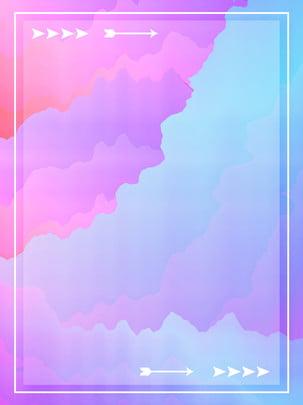 Ink color gradient dreamy good looking background ppt , Ink, Color, Gradient Background image