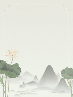 インク風景、蓮、古代様式 , インク, インクの風景, 古代のスタイル 背景画像