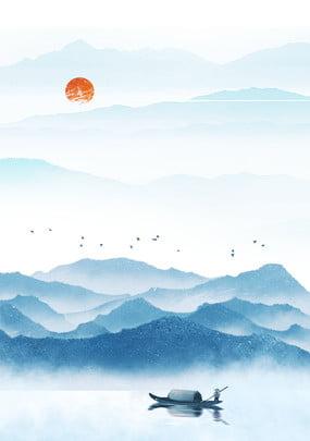 इंक विंटेज लैंडस्केप पेंटिंग पोस्टर स्याही लैंडस्केप पेंटिंग चीनी शैली पहाड़ , इंक विंटेज लैंडस्केप पेंटिंग पोस्टर, की, श्रृंखला पृष्ठभूमि छवि