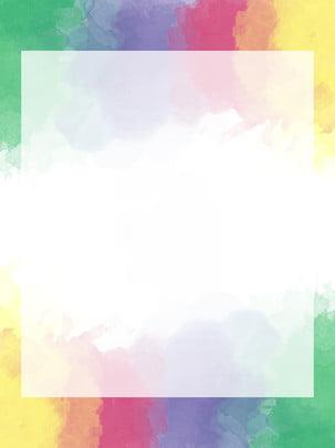 इंक इंद्रधनुष रंग बहुरंगा ढाल ओवरले पृष्ठभूमि पोस्टर , स्याही, Gouache, इंद्रधनुष का रंग पृष्ठभूमि छवि