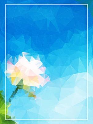Irregular Polygon Flower Blue Sky Background, Flower, Blue Sky, Gradient, Background image