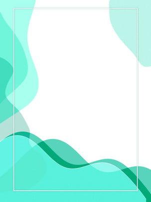 irregular shape behind green mountainization , Fashion, Irregular Pattern, Fresh Background image