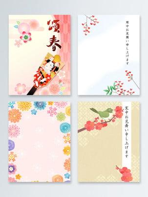 日本と風の梅の花ruixue春ポスターの背景 , 梅の花, ルイシュー, 春 背景画像