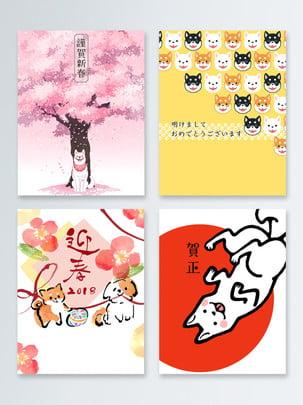 Kết hợp nền phong cách Nhật Bản dễ thương Nhật Bản Zephyr Phong cách đào Shiba Mận Hình Nền
