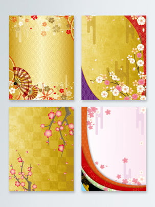 和風と風春のスタートダージ赤金の桜のポスター背景 , 和風, ゼファー, 日本 背景画像