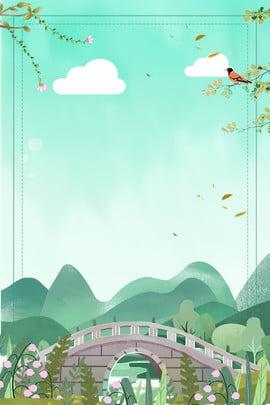 Tháng Sáu Xin chào Summer Solstice Green Fresh Green Quảng cáo nền Tháng sáu Xin chào Hạ Cáo Bối Xanh Hình Nền