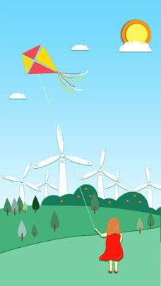 카이트 태양 광 발전 풍차 포스터 배경 자료 풍 그림,푸른 하늘,블루,풍차,일요일,포스터 ,자료,신선한,손으로 배경 이미지