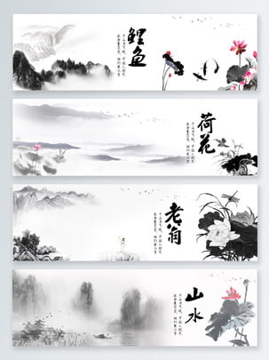 Landscape Painting Lotus Banner Poster Background, Landscape Painting, Lotus, Banner Poster Background, Background image