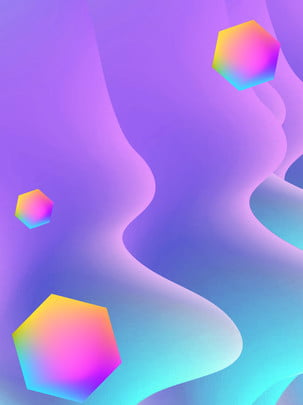 laser fluid cool gradient geometric ad background , Laser, Fluid, Cool Background image