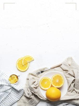 檸檬背景圖檸檬 檸檬 黃色 桌布 水果 海報 攝影 風景 清新 , 檸檬背景圖檸檬, 檸檬, 黃色 背景圖片