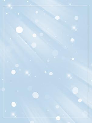 फोकस स्पॉट बैकग्राउंड से हल्का नीला , हल्का नीला, डिफोकस स्पॉट, नीली पृष्ठभूमि का चित्रण पृष्ठभूमि छवि