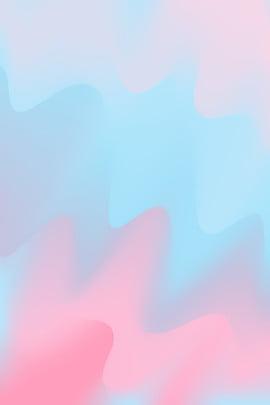 明るい色のグラデーション流体普遍的な背景 明るい色 ブルーピンク 少しずつ 単純な フラットポスター 広告宣伝 一般的な背景 , 明るい色のグラデーション流体普遍的な背景, 明るい色, ブルーピンク 背景画像