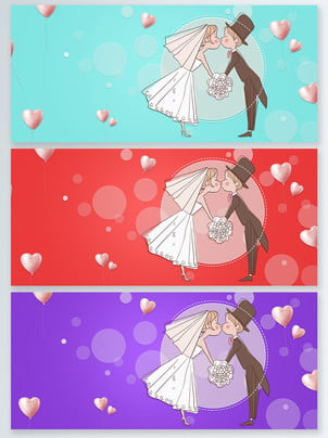 light color minimalist literary heart shaped wedding fair supplies background , Light Color, Simple, Literary Heart Shape Background image