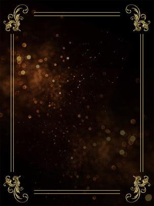 प्रकाश प्रभाव काले सोने की विज्ञापन पृष्ठभूमि , प्रकाश प्रभाव, फ़्लैश, डिब्बा पृष्ठभूमि छवि