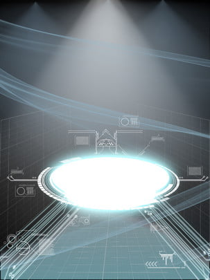 Hiệu ứng ánh sáng nền công nghệ hiện đại Banner Thông Tin Hình Nền