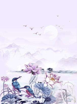 薄紫ピンクの中国風山水模様 , 中国風, 山水, 水墨 背景画像