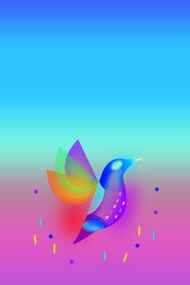 light gradient gradient gradient trong suốt tải xuống hình ảnh gốc miễn phí nhận thức nhẹ Độ , Nhẹ, Máy, Màu Ảnh nền