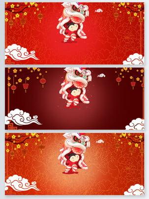 2018 Dança Do Leão Chinês Vento Vermelho Fundo Festivo Poster Leão dançando Fogos de Vermelho Fundo Dançando Imagem Do Plano De Fundo