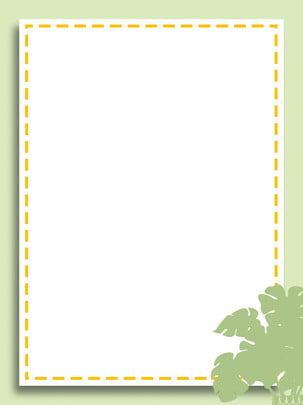 文藝典雅廣告背景 , 簡約, 廣告背景, 植物 背景圖片