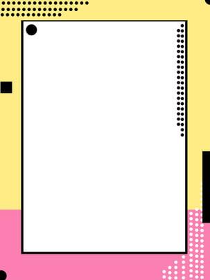 文藝典雅淺色廣告背景 , 唯美, 文藝, 時尚 背景圖片