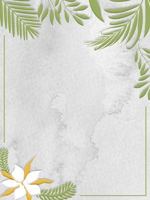 cây xanh văn học cắt giấy gió , Văn Học, Màu Xanh, Nhà Máy Ảnh nền