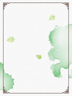 साहित्यिक स्याही चीनी हवा पत्ती वायरफ्रेम पोस्टर पृष्ठभूमि , साहित्य और कला, शिष्ट, पत्ती पृष्ठभूमि छवि