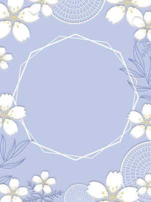 文学的なミニマリストの結婚式の紙カットの風植物の花の背景 , バックグラウンド, 材料, 文学 背景画像