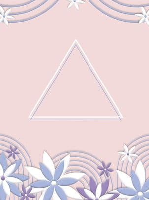 文学紙カットの風の背景 文学 花 植物 背景画像