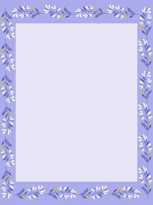 문학 자주색 꽃 식물 배경 , 문학, 로맨틱 퍼플, 식물 배경 이미지