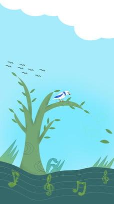 清新樹上的小鳥海報背景素材 , 小鳥, 樹, 雲朵 背景圖片