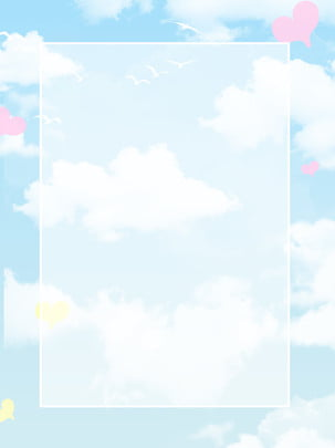 lovely blue sky white clouds background , Love, Lovely, Blue Sky Background image