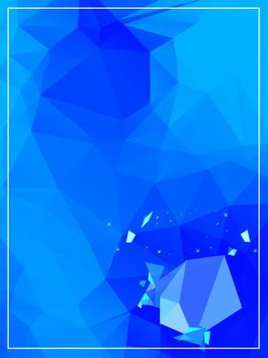 Low polygon blue 3d fundo minimalista Polígono 3d Simples Imagem Do Plano De Fundo