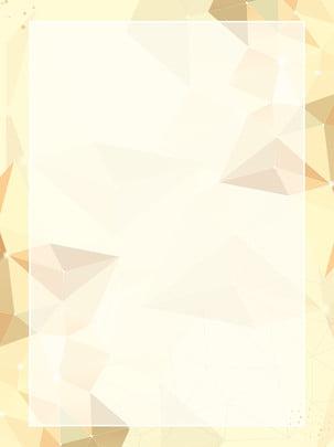 低多邊形創意簡約立體背景 , 低多邊形, 3d, 簡約 背景圖片