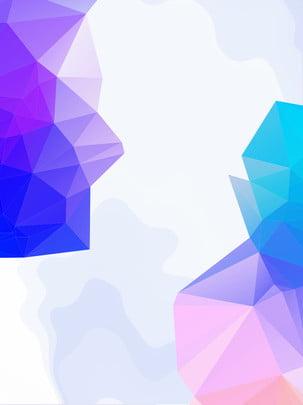 低ポリゴンの幾何学的な美しいグラデーションポスターの背景 , グラデーション, 紫色, ジオメトリ 背景画像