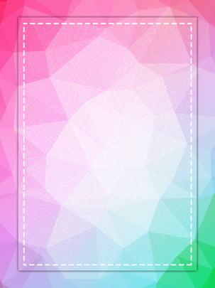 Fundo fosco gradiente de baixo polígono roxo Baixo Polígono Roxo Imagem Do Plano De Fundo