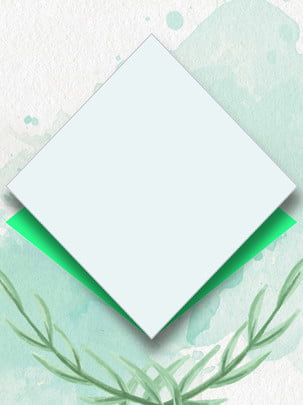 Đa giác thấp tay đơn giản vẽ nền chủ đề , Đa Giác Thấp, Đơn Giản, Lá Xanh Ảnh nền